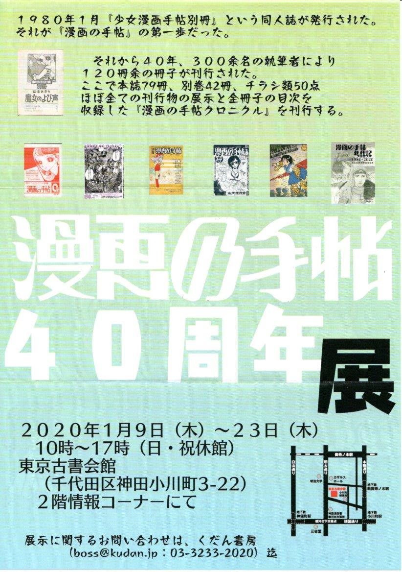 f:id:arashi_golf:20200113214525j:plain