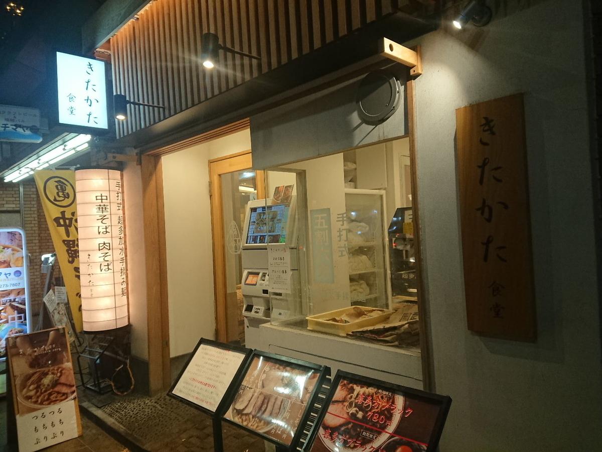 f:id:arashi_golf:20200119203248j:plain