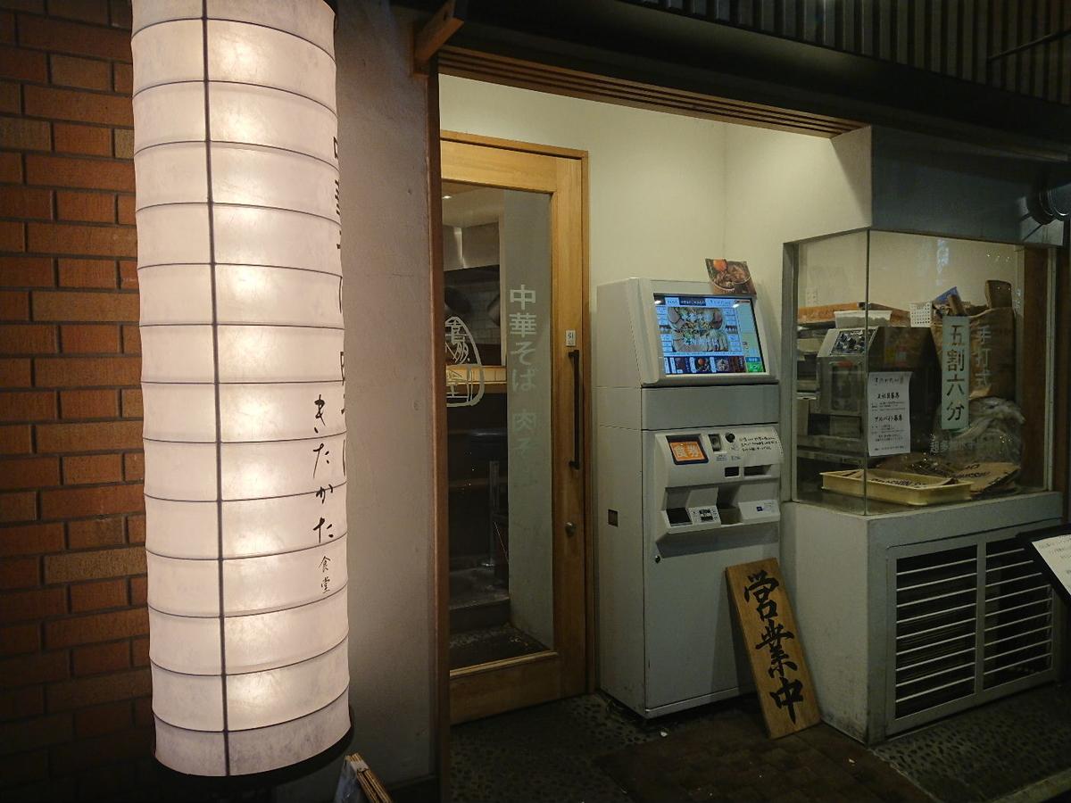 f:id:arashi_golf:20200119203343j:plain