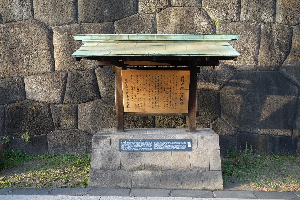 f:id:arashi_golf:20200328235530j:plain