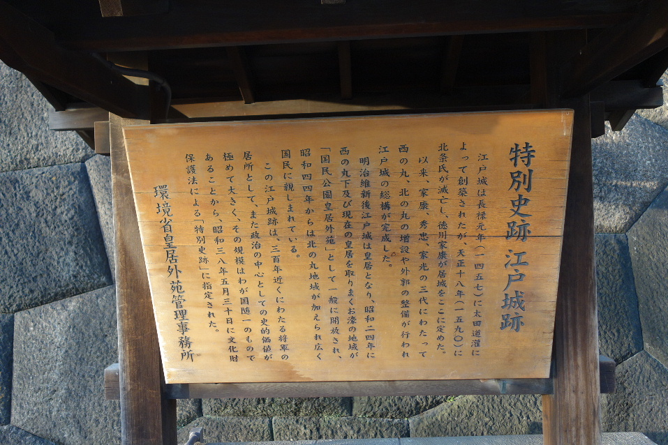 f:id:arashi_golf:20200328235544j:plain