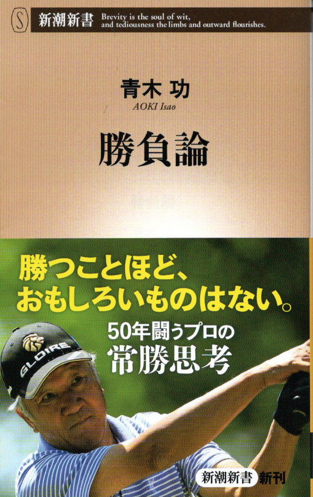f:id:arashi_golf:20200502004142j:plain