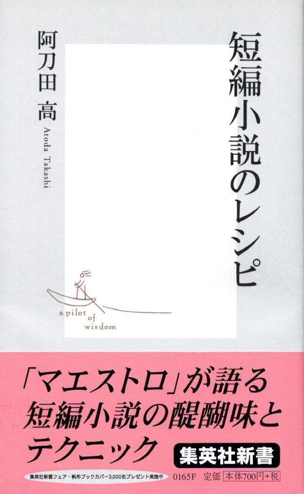 f:id:arashi_golf:20200506230937j:plain