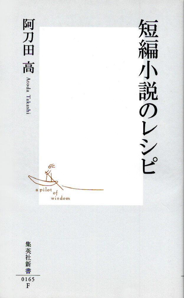 f:id:arashi_golf:20200506230959j:plain