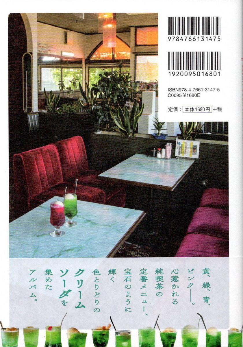f:id:arashi_golf:20200604214657j:plain