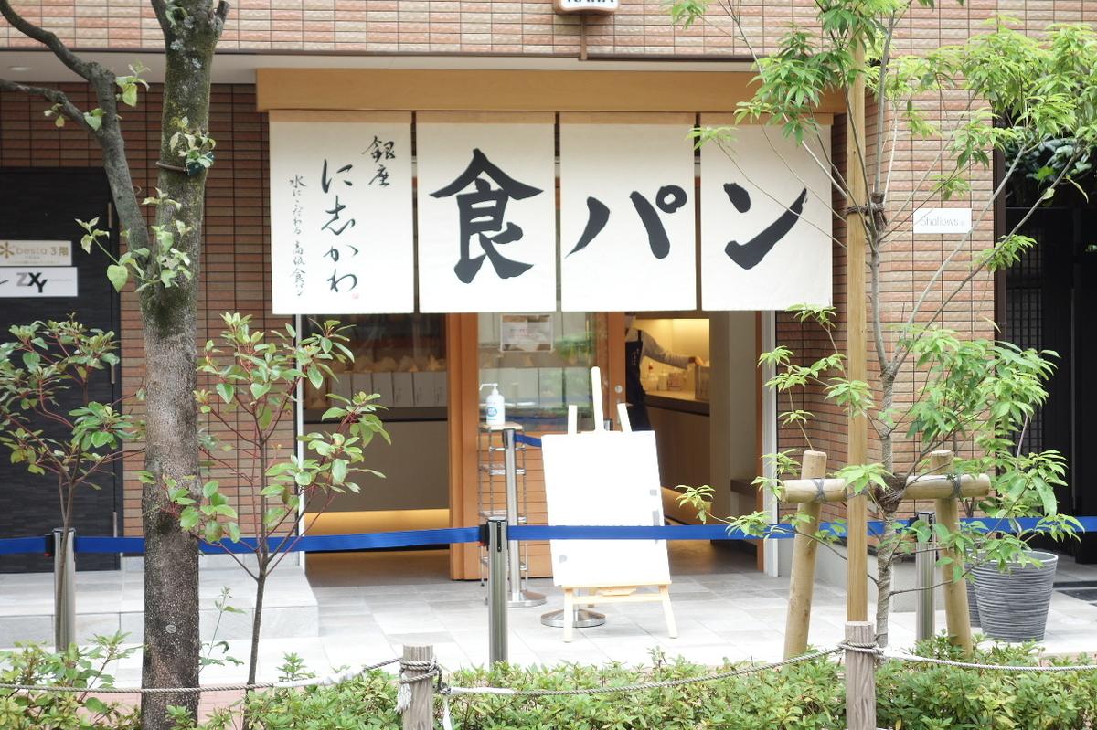 f:id:arashi_golf:20200610204254j:plain