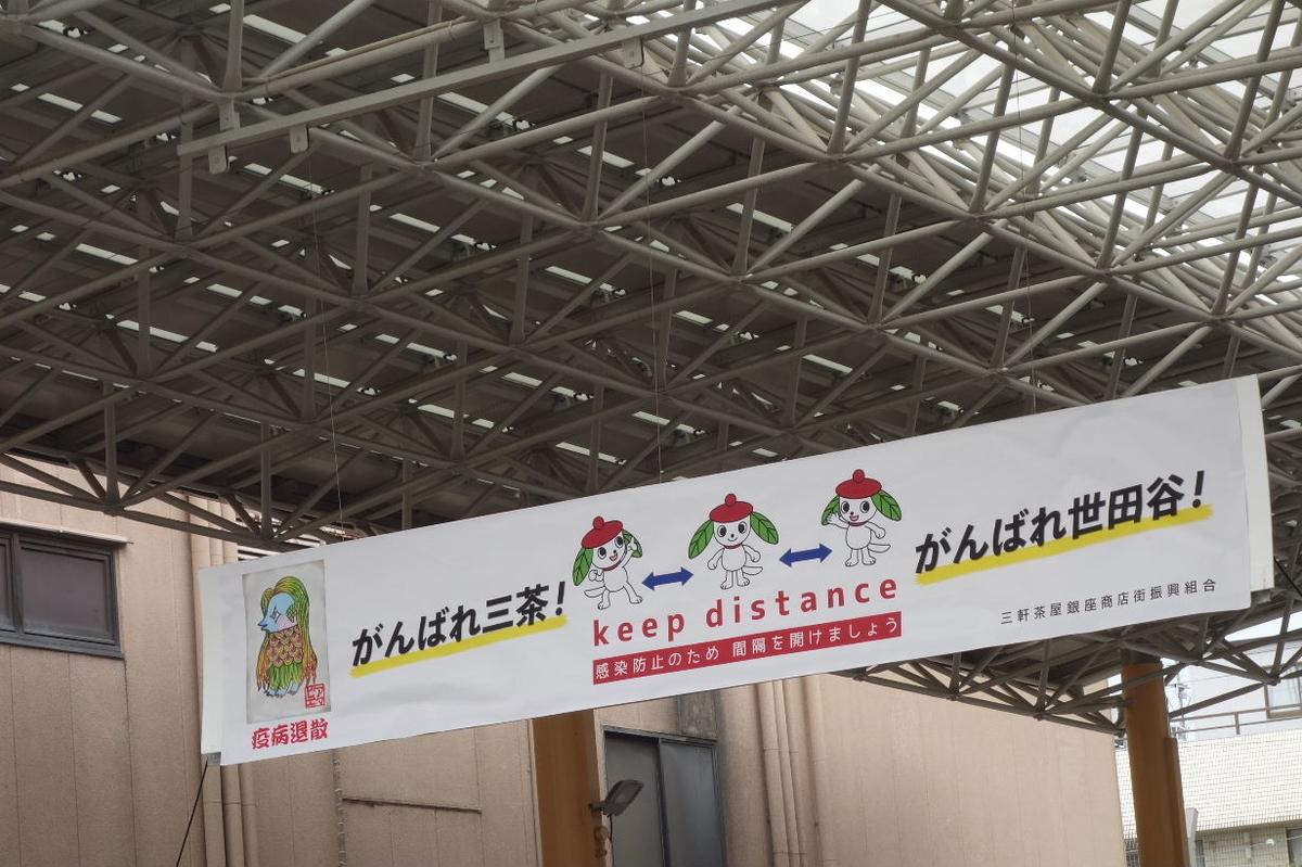 f:id:arashi_golf:20200610204916j:plain