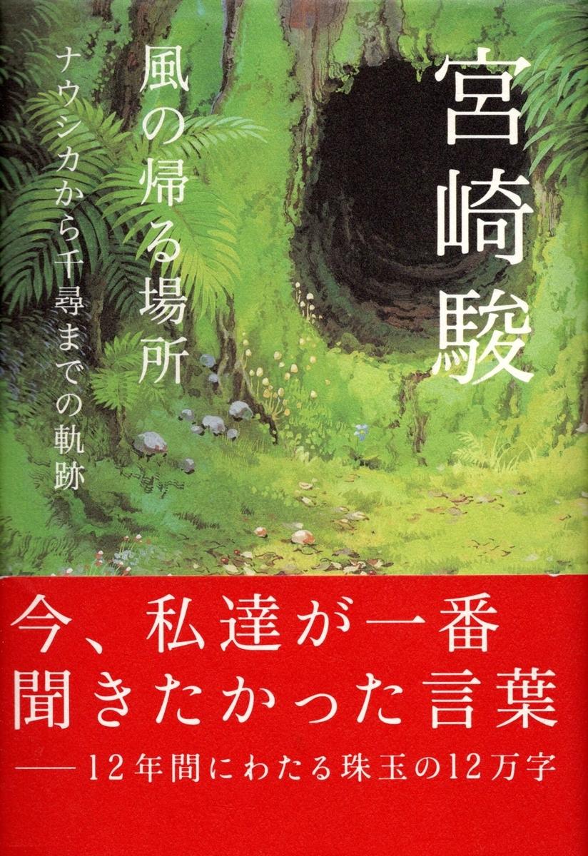 f:id:arashi_golf:20200628220248j:plain