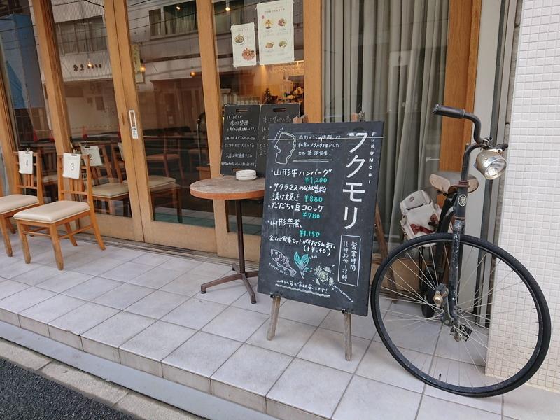 f:id:arashi_golf:20200711231623j:plain