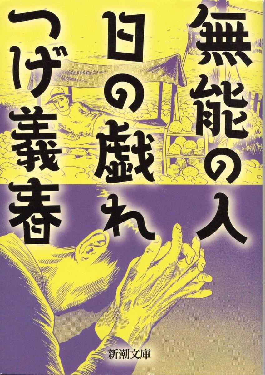 f:id:arashi_golf:20200715210147j:plain