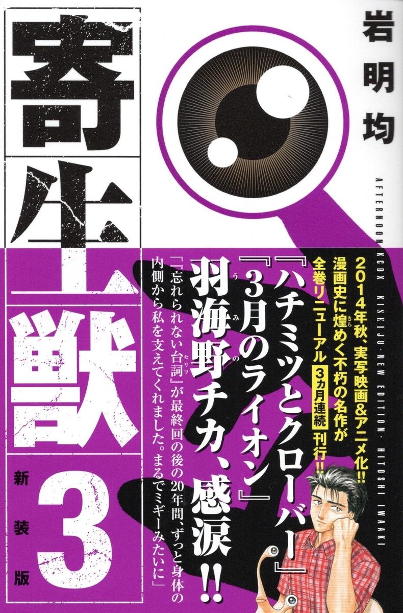 f:id:arashi_golf:20200801155530j:plain