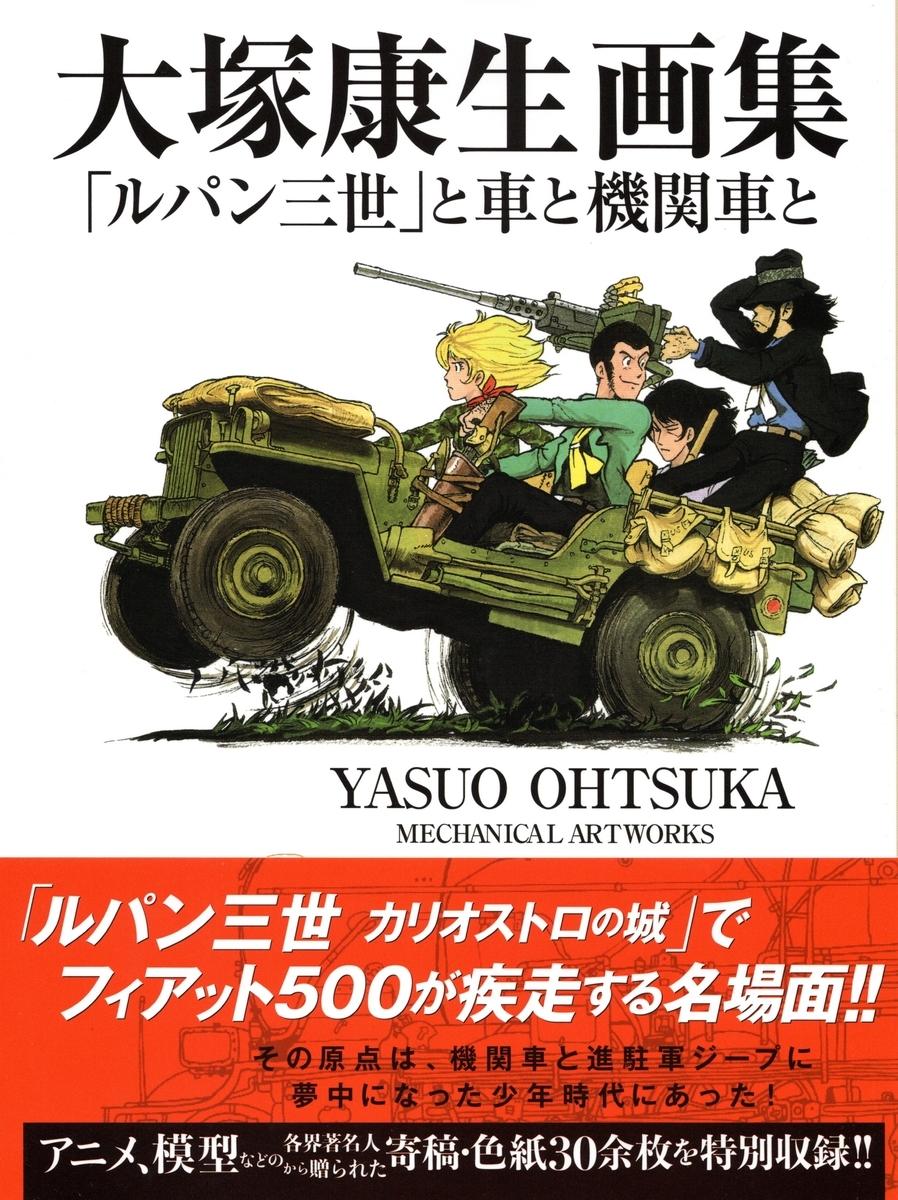 f:id:arashi_golf:20200808203823j:plain