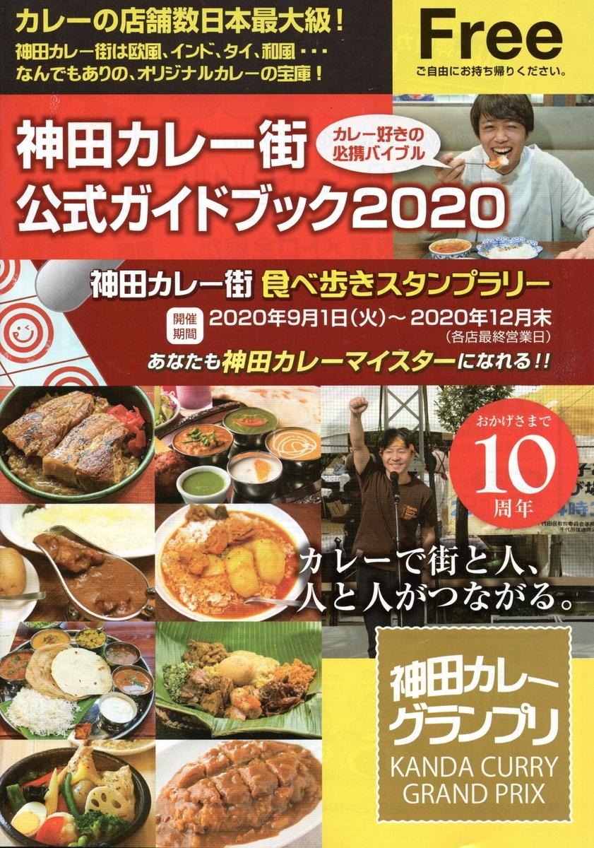 f:id:arashi_golf:20200914192413j:plain