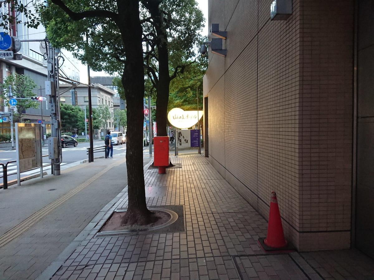 f:id:arashi_golf:20200921201104j:plain