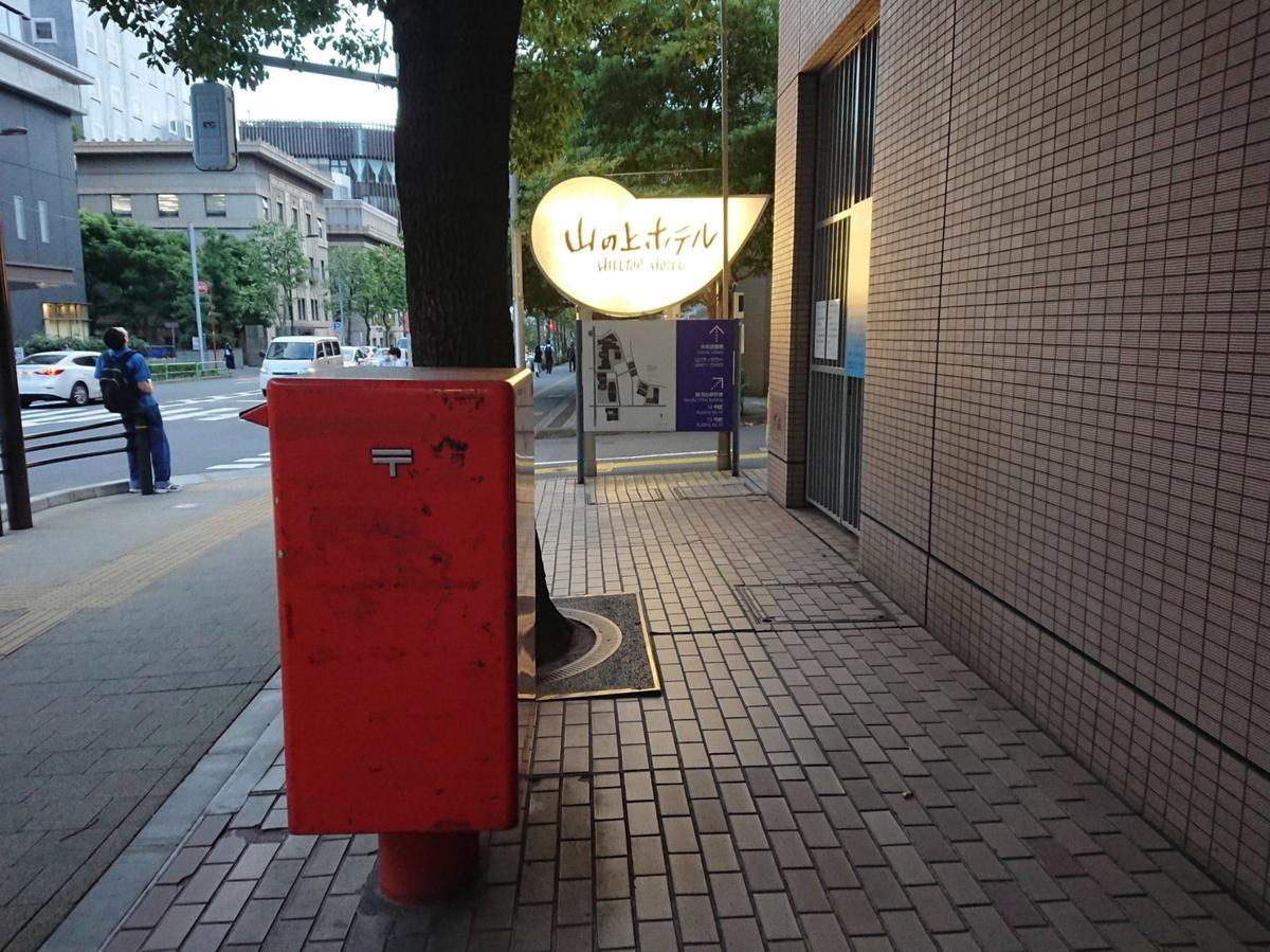 f:id:arashi_golf:20200921201132j:plain