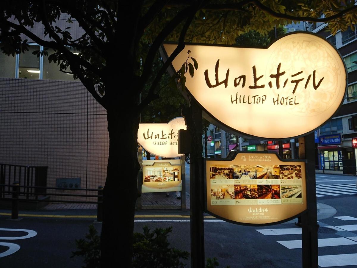 f:id:arashi_golf:20200921201159j:plain