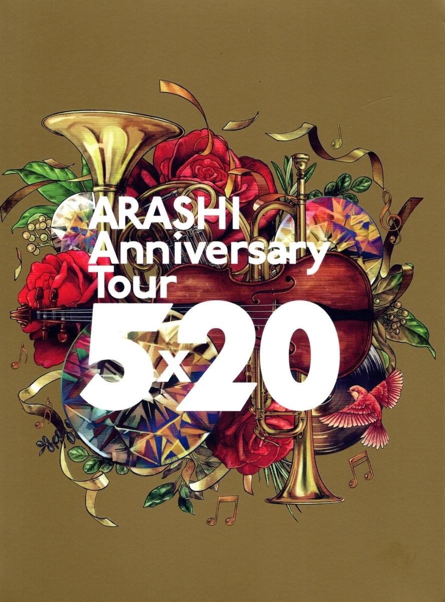 f:id:arashi_golf:20201003152903j:plain