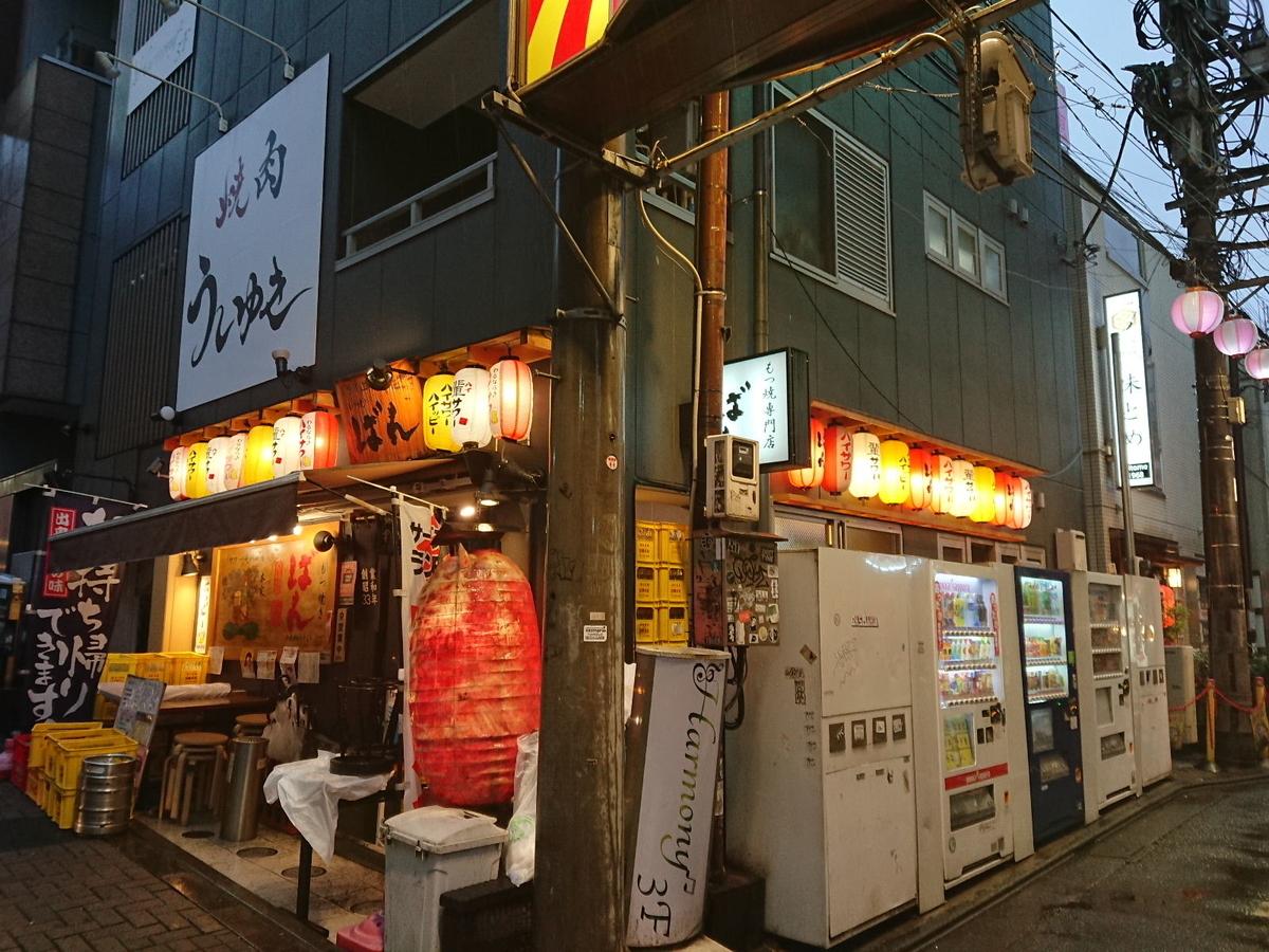 f:id:arashi_golf:20201024202104j:plain