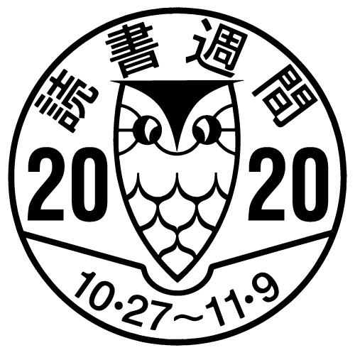 f:id:arashi_golf:20201027224728j:plain