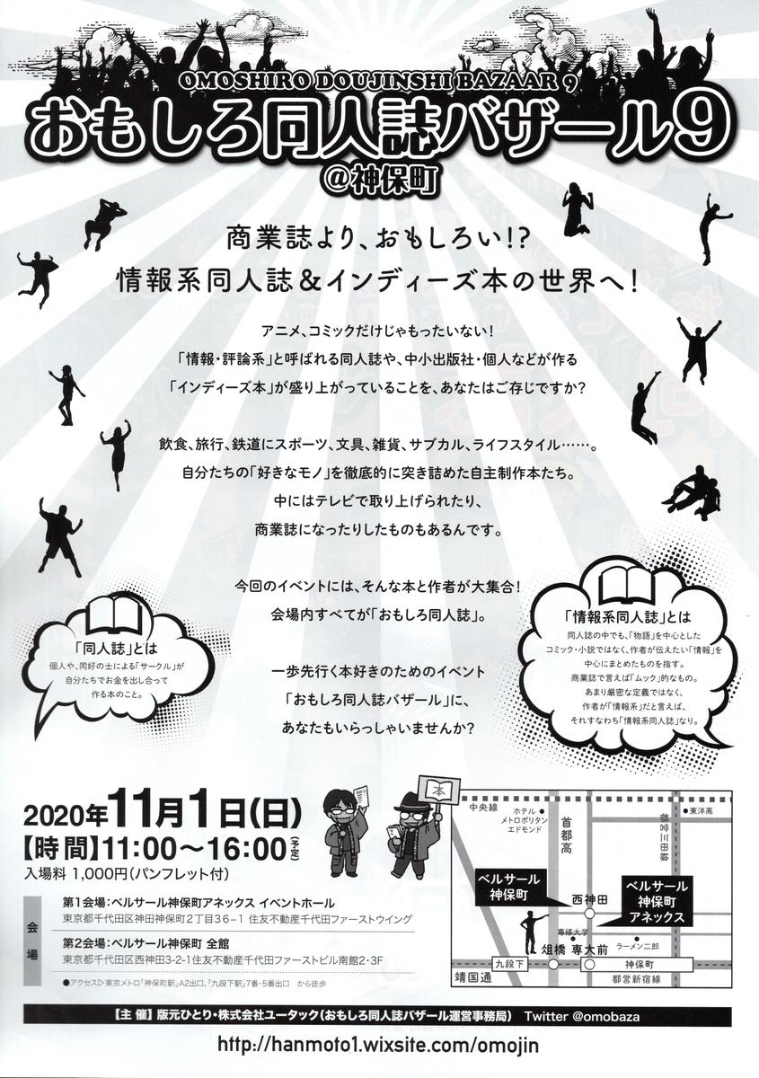 f:id:arashi_golf:20201028202241j:plain