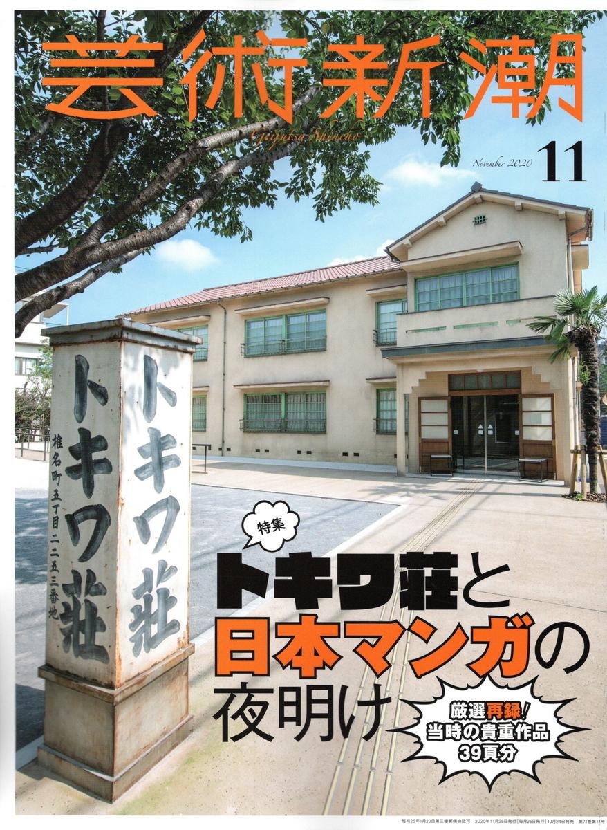 f:id:arashi_golf:20201029220324j:plain