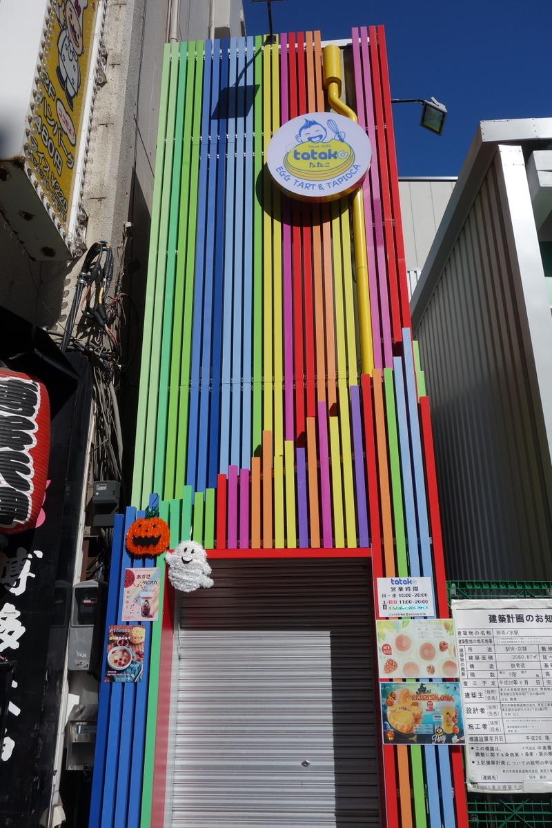 f:id:arashi_golf:20201108195149j:plain