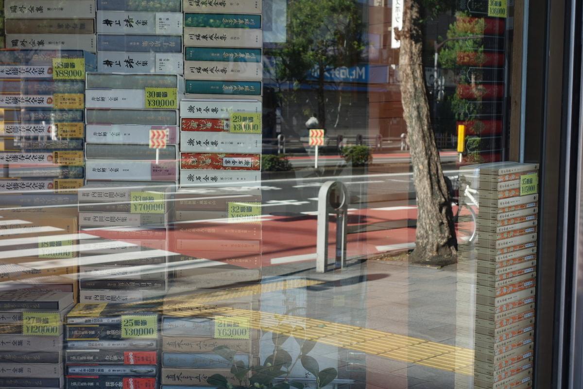 f:id:arashi_golf:20201112203742j:plain
