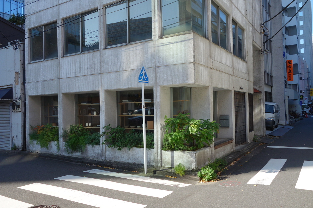 f:id:arashi_golf:20201112203904j:plain