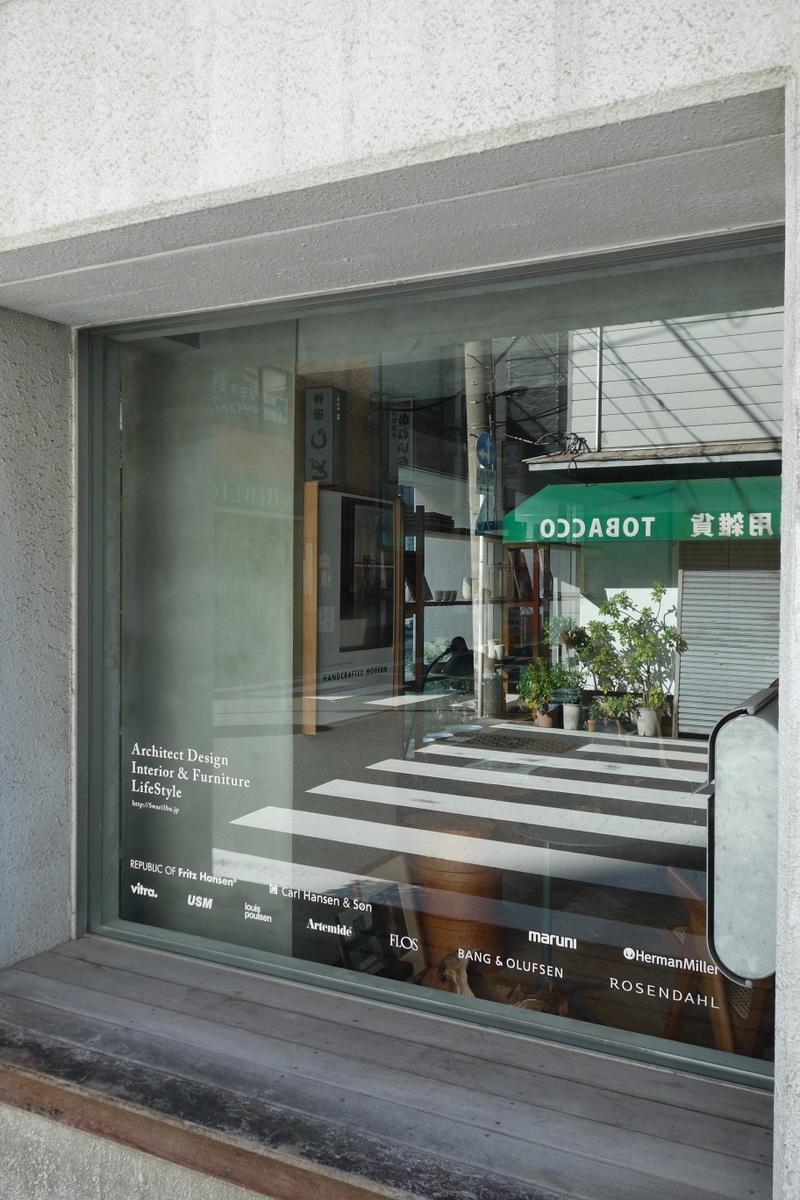f:id:arashi_golf:20201112204048j:plain