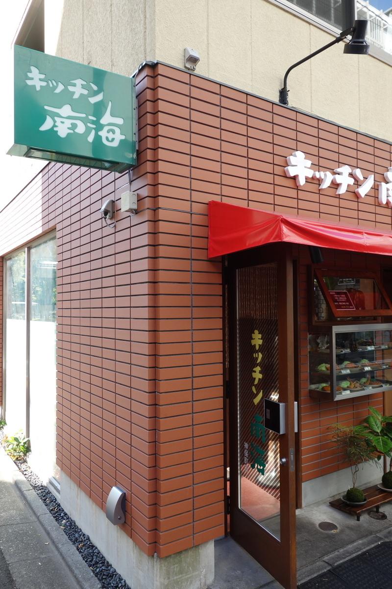 f:id:arashi_golf:20201112204137j:plain