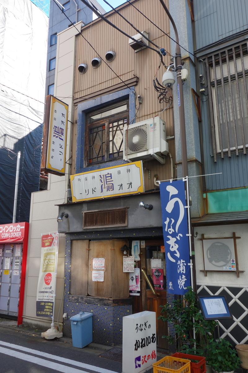f:id:arashi_golf:20201112211315j:plain