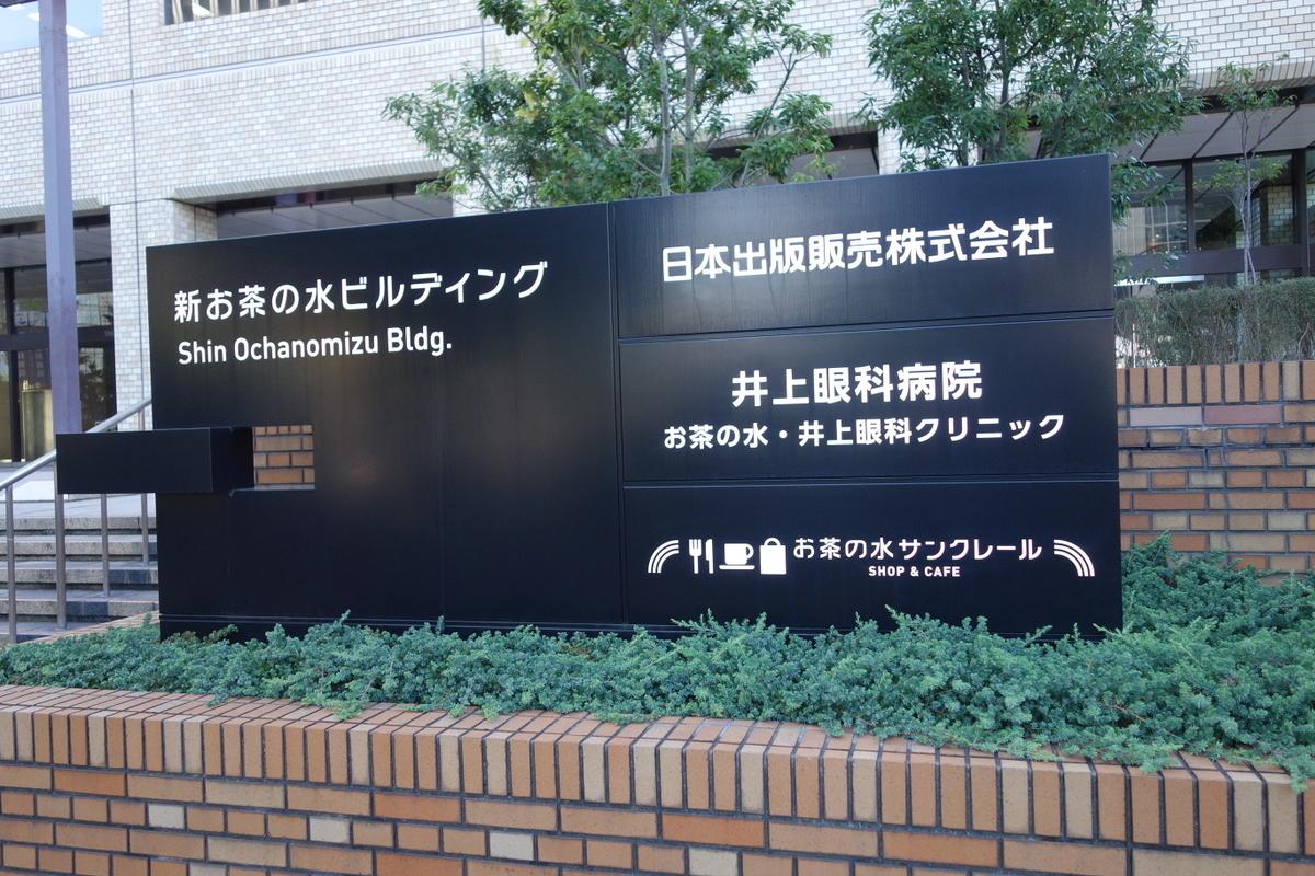 f:id:arashi_golf:20201114151100j:plain