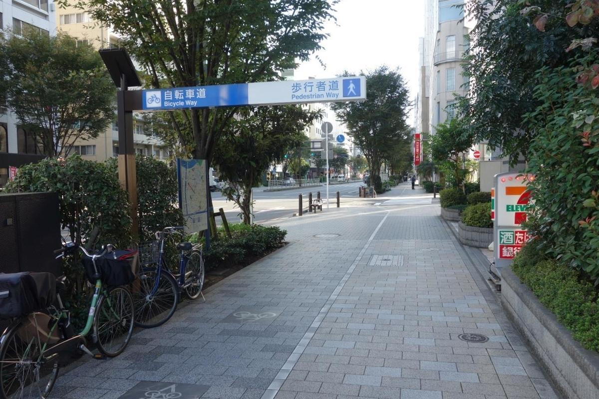 f:id:arashi_golf:20201115165131j:plain