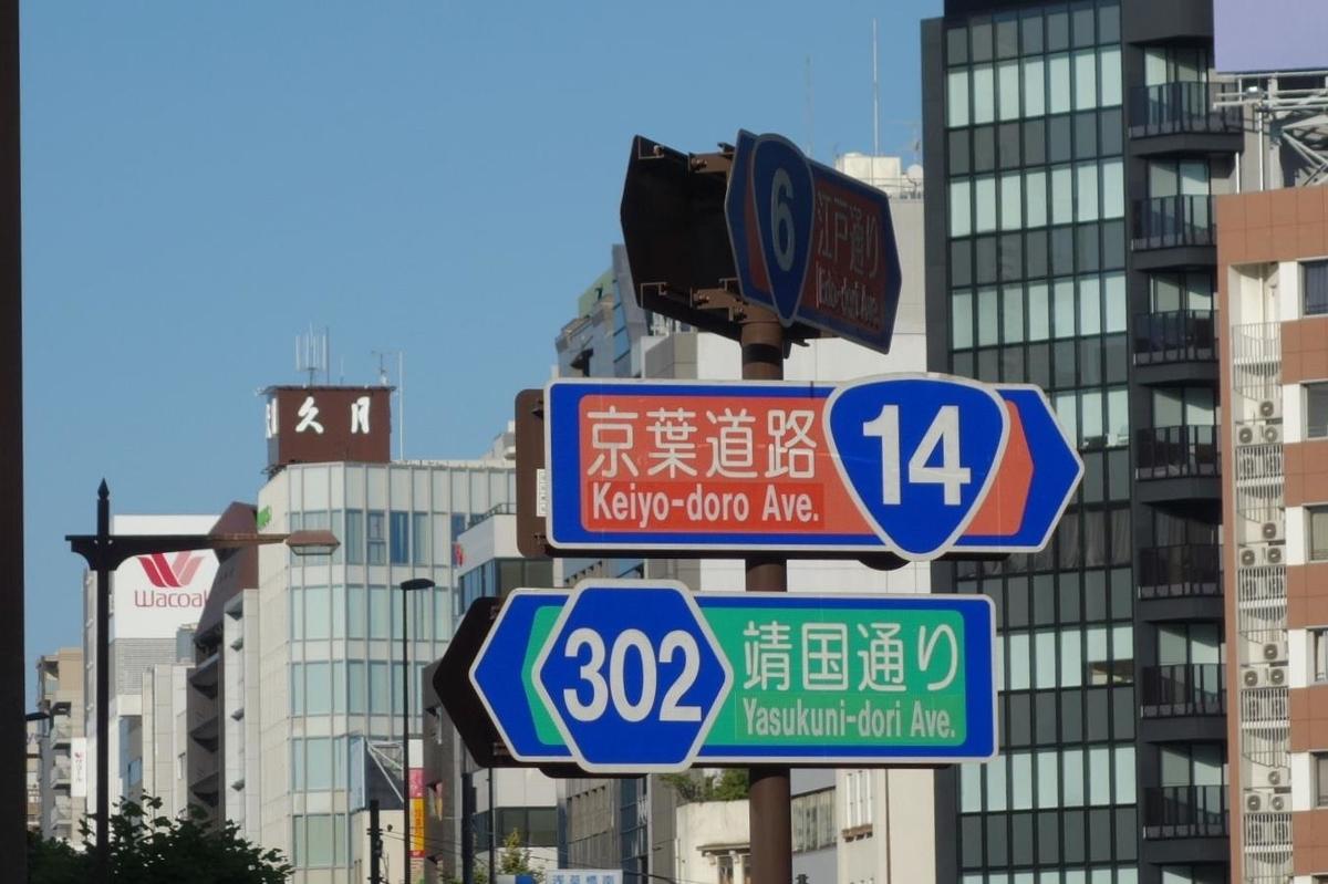 f:id:arashi_golf:20201115172814j:plain