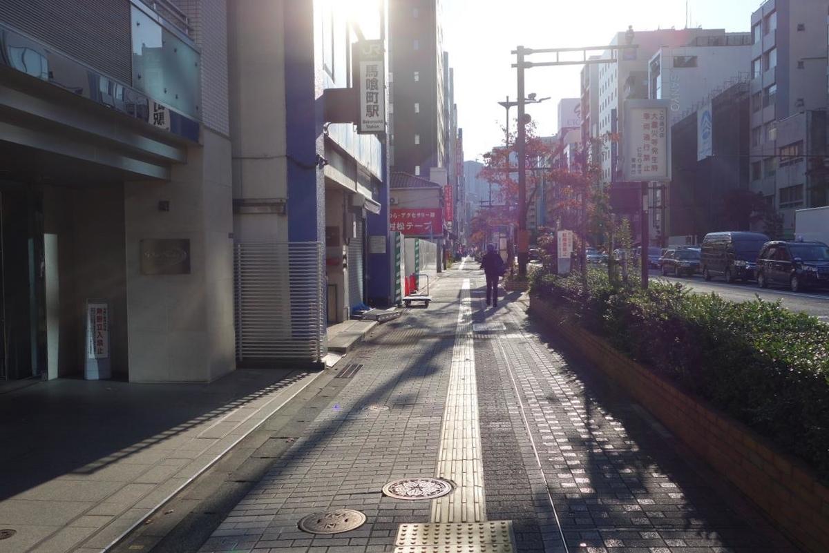 f:id:arashi_golf:20201115173305j:plain