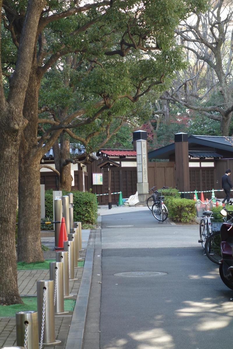 f:id:arashi_golf:20201129152435j:plain