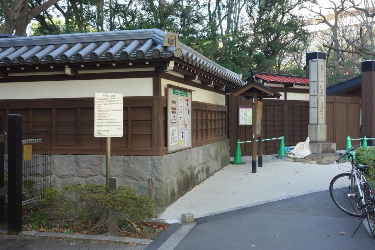 f:id:arashi_golf:20201129152451j:plain