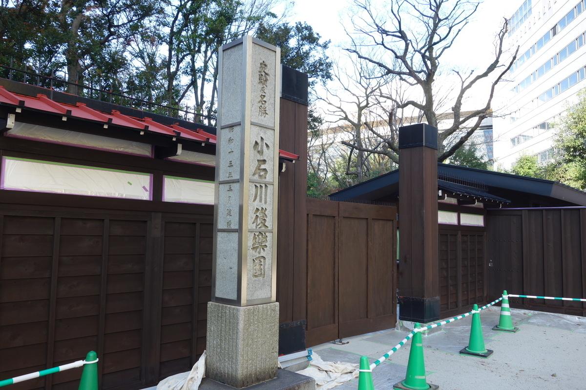 f:id:arashi_golf:20201129152514j:plain