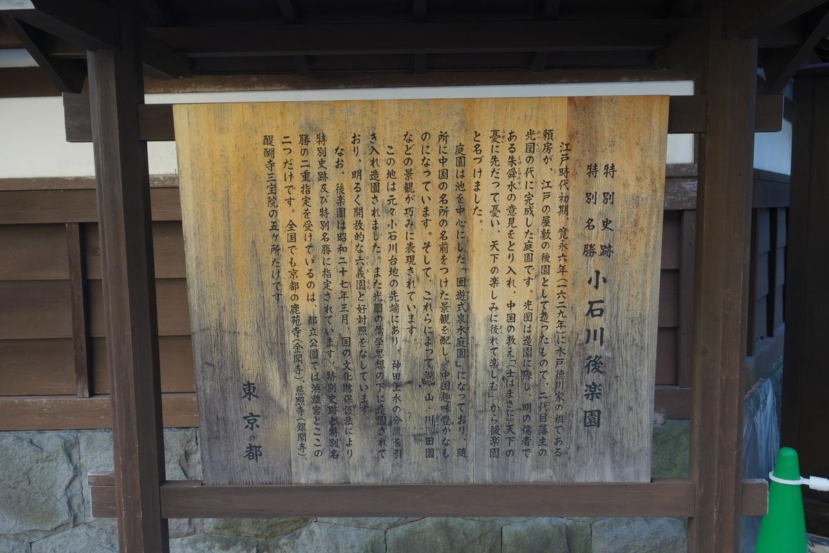 f:id:arashi_golf:20201129152527j:plain