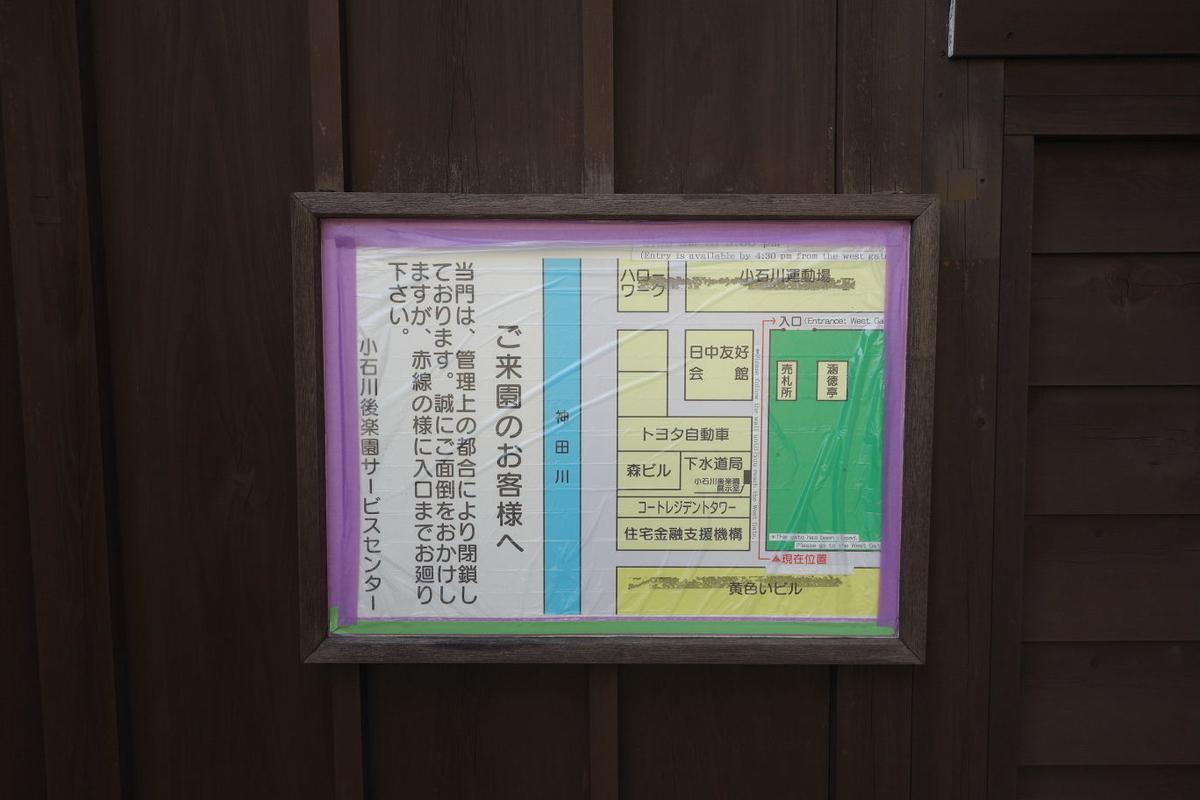 f:id:arashi_golf:20201129152539j:plain