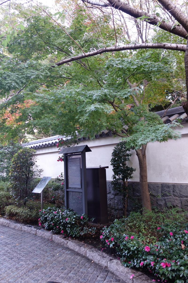 f:id:arashi_golf:20201129152840j:plain