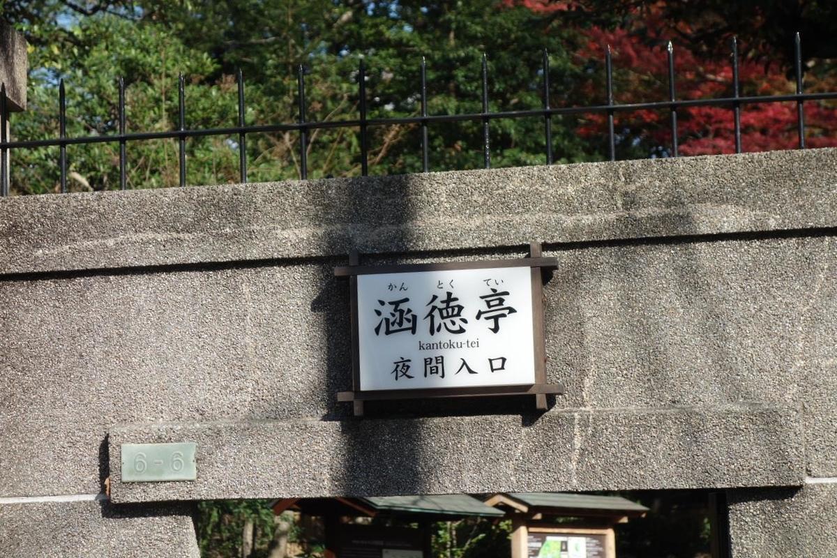 f:id:arashi_golf:20201129153152j:plain