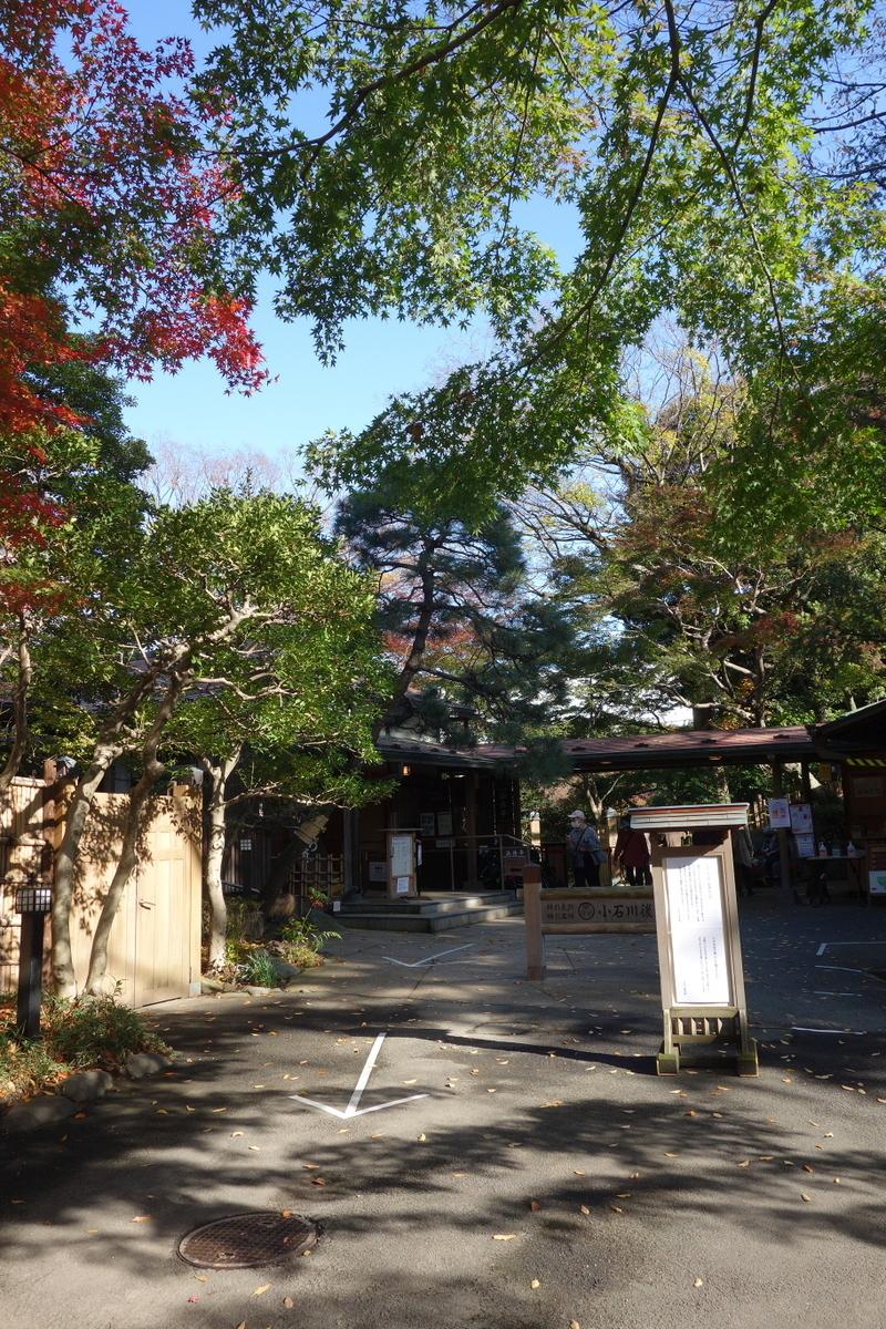 f:id:arashi_golf:20201129190848j:plain