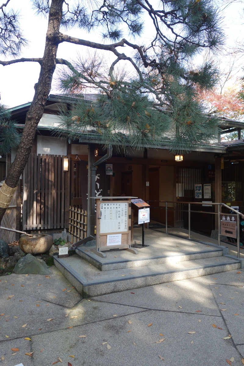 f:id:arashi_golf:20201129190941j:plain