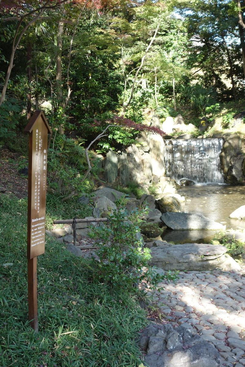 f:id:arashi_golf:20201129205640j:plain