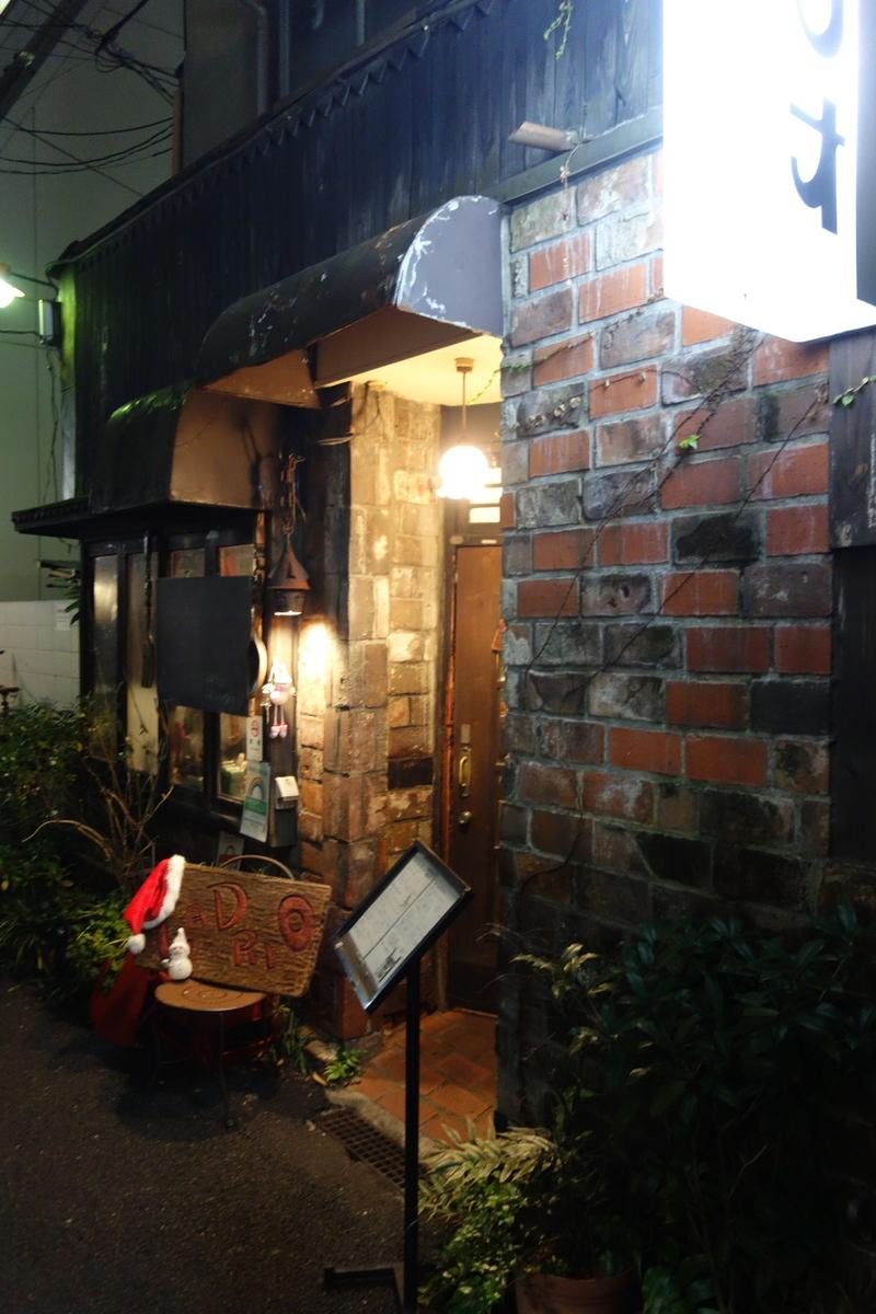 f:id:arashi_golf:20201207221249j:plain