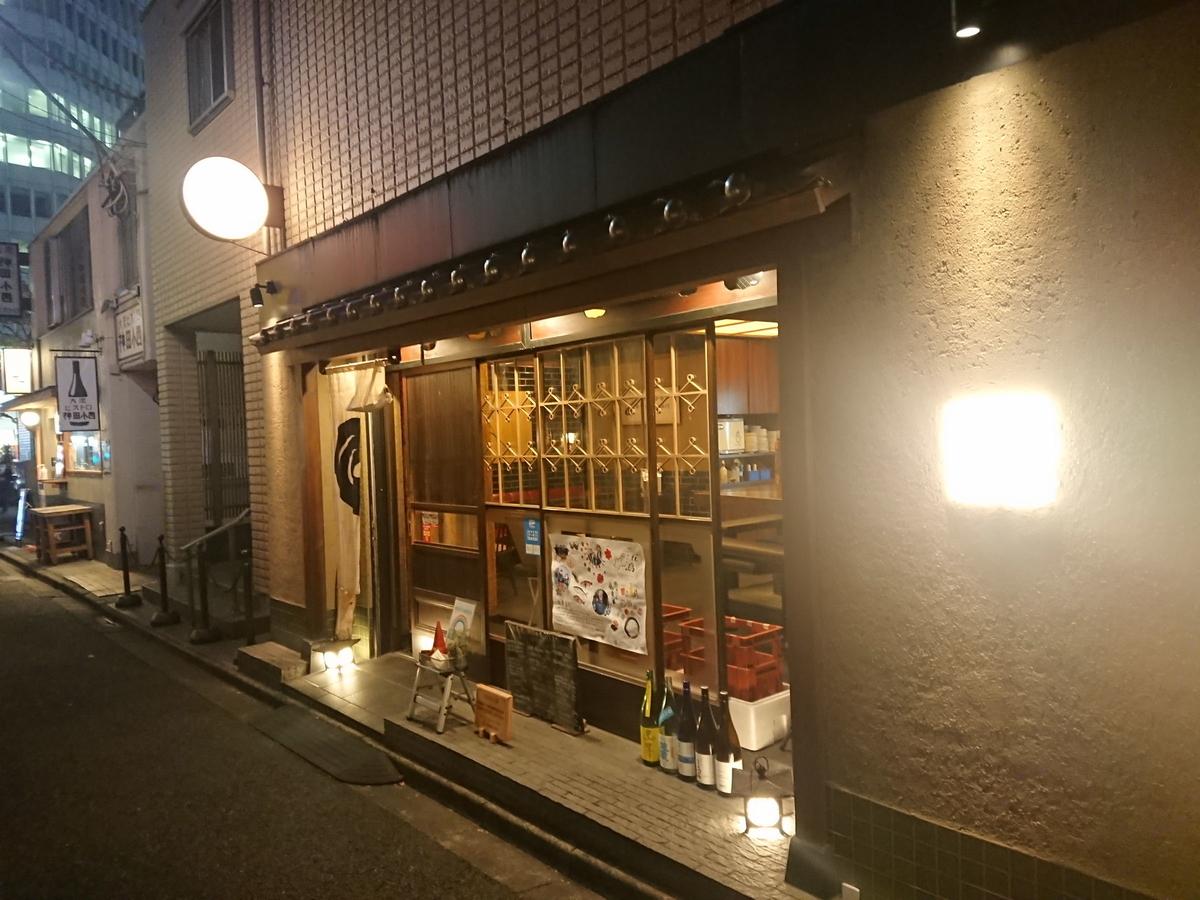 f:id:arashi_golf:20201207221815j:plain