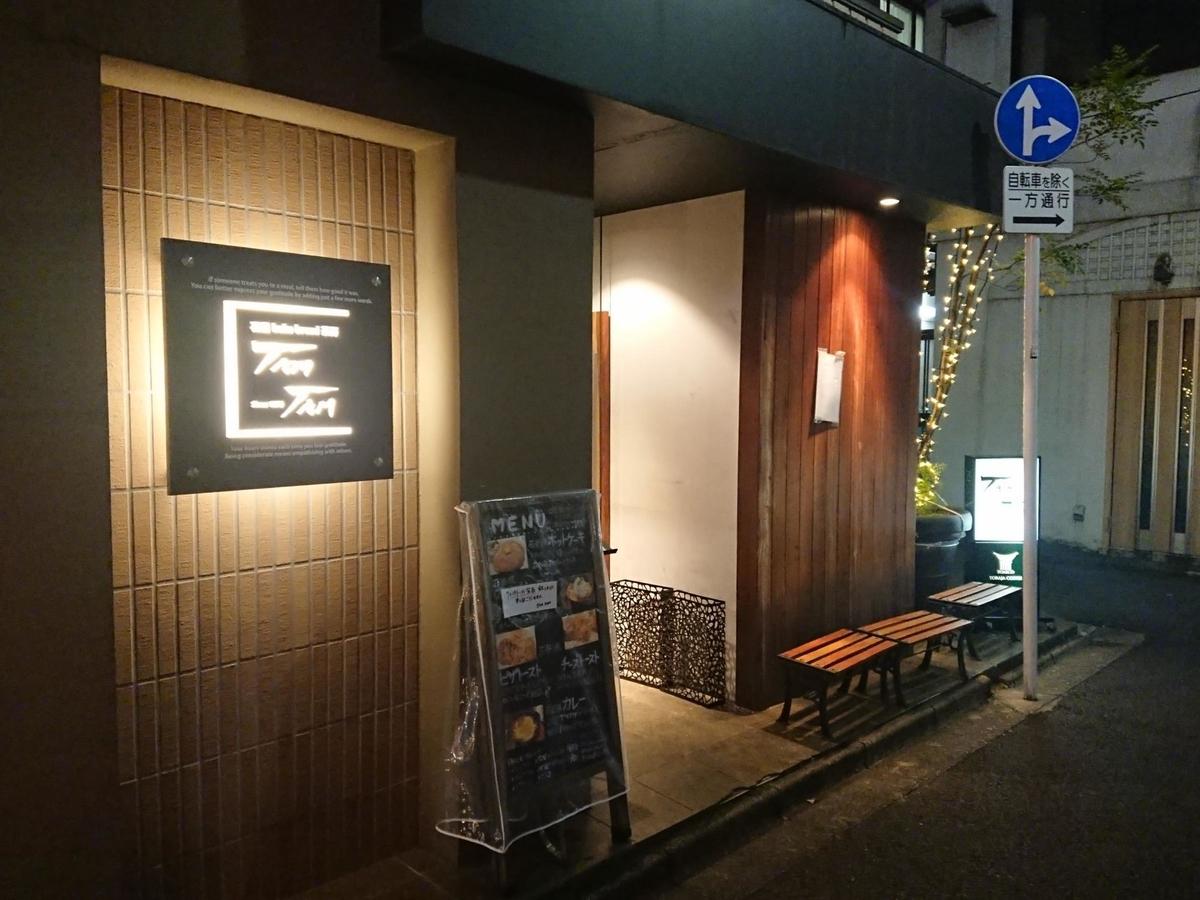 f:id:arashi_golf:20201207222532j:plain