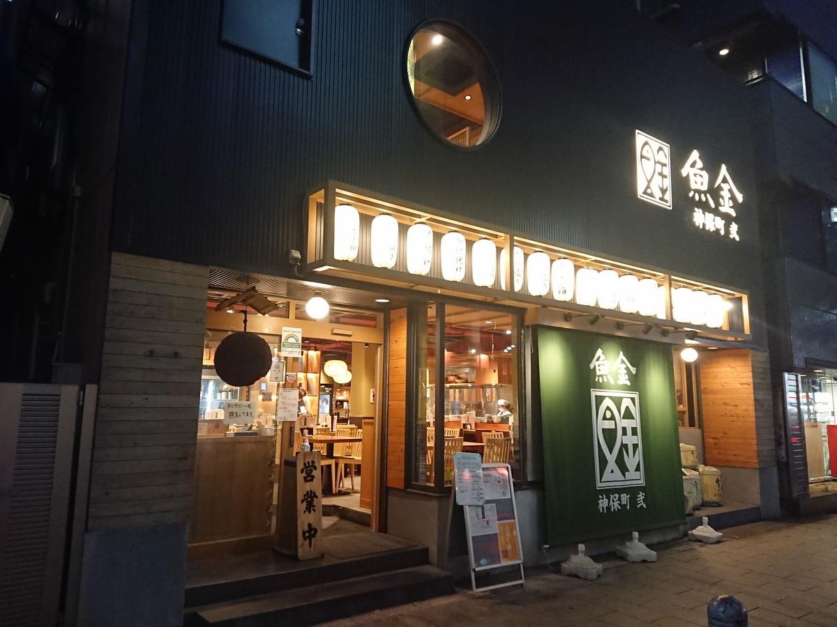 f:id:arashi_golf:20201207222936j:plain