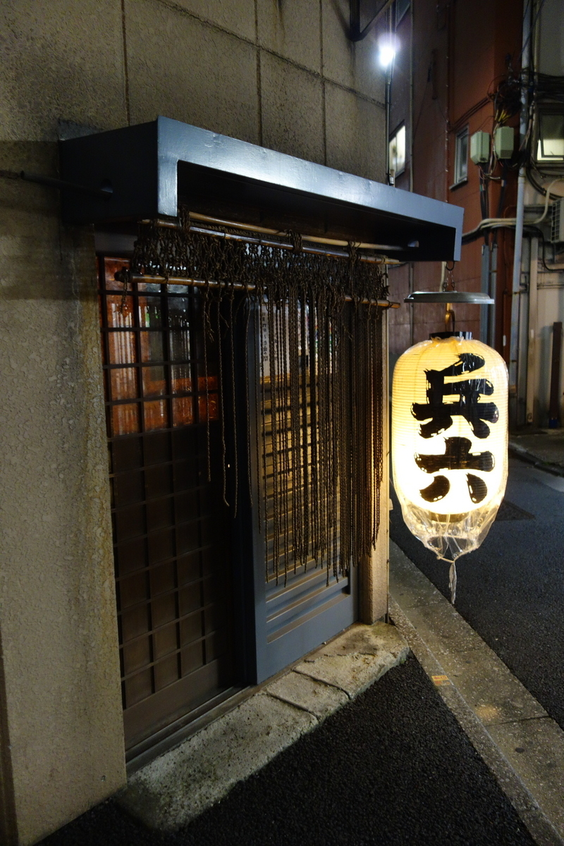 f:id:arashi_golf:20201207224224j:plain